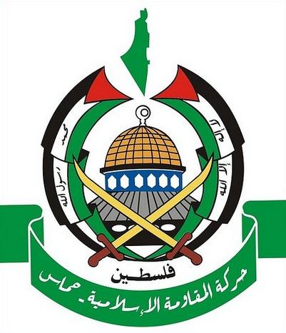 """Hamas"" logo"