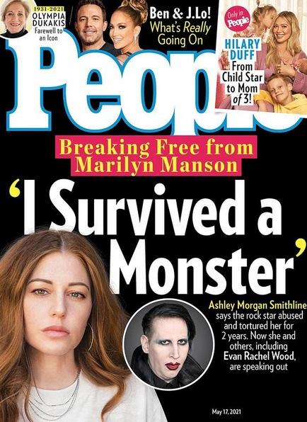 "Ashley Morgan Smithline / Marilyn Manson @ ""People"""